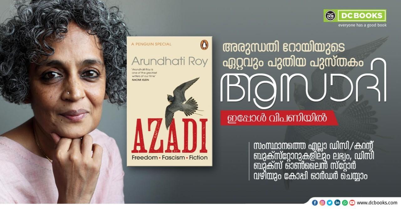 AZADI: Freedom Fascism Fiction