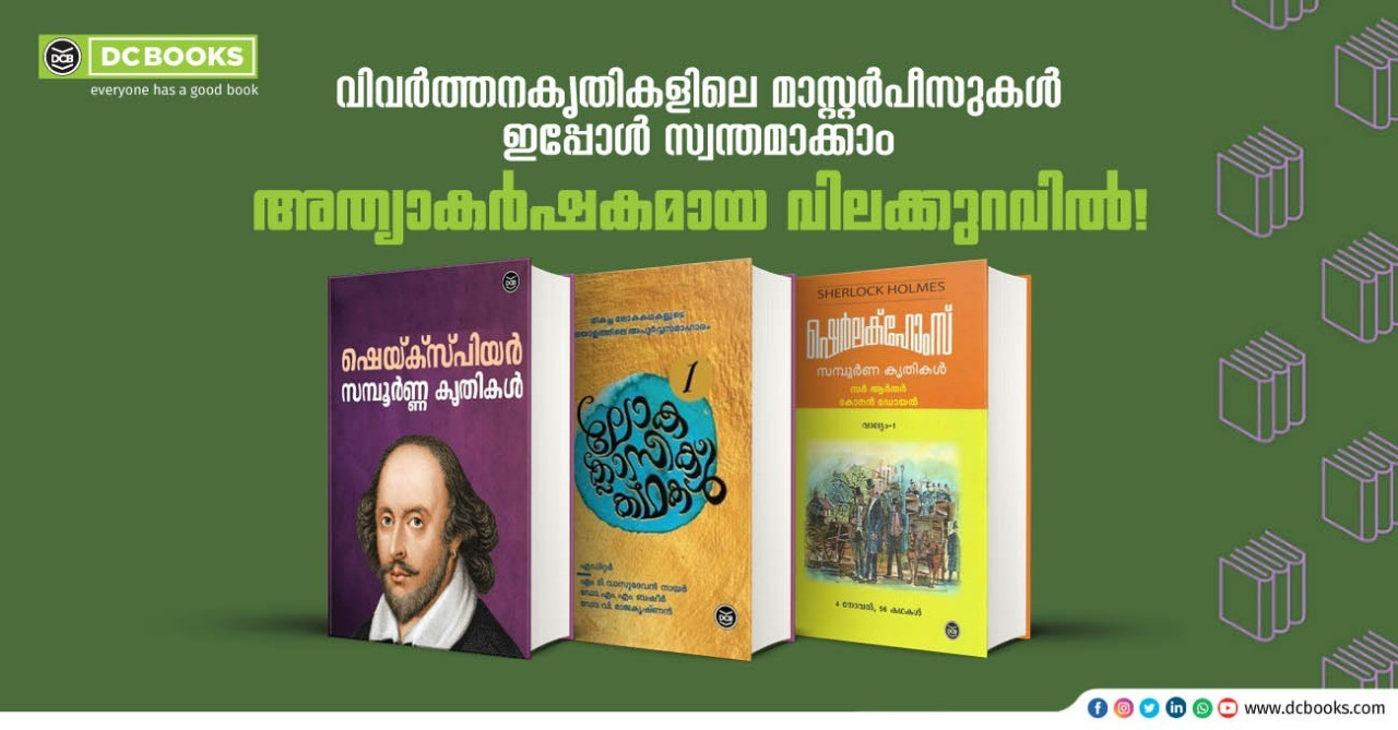 world translation day