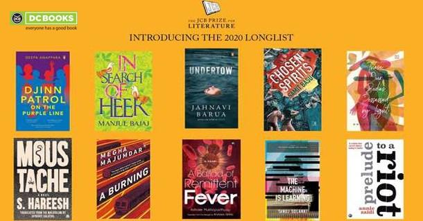 JCB Prize for Literature 2020