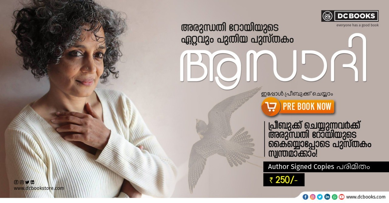 AZADI - MALAYALAM - AUTHOR SIGNED (PRE BOOKING) By : ARUNDHATI ROY
