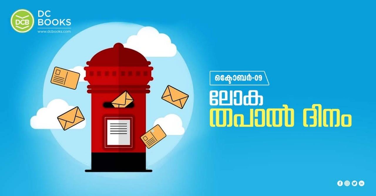 World Post Day