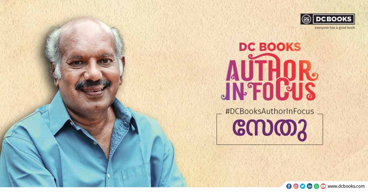 Author In Focus