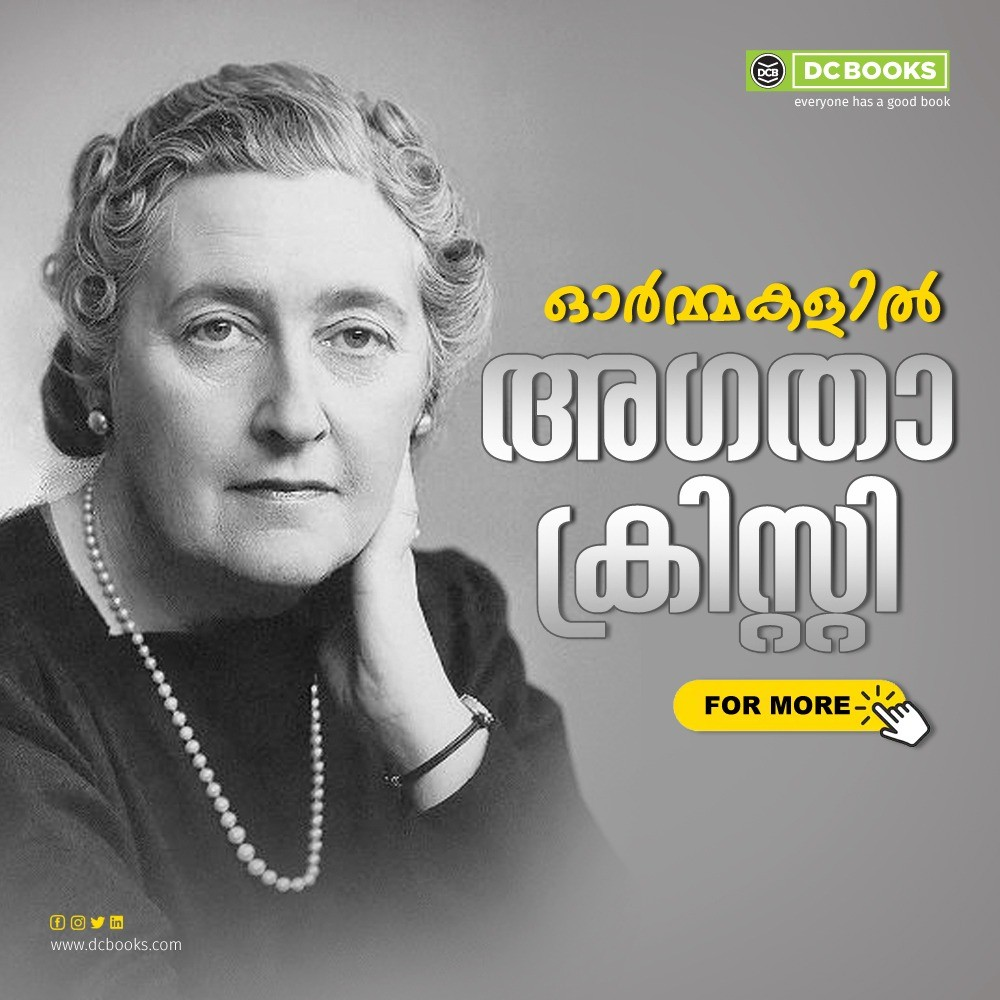 the best of agatha christie
