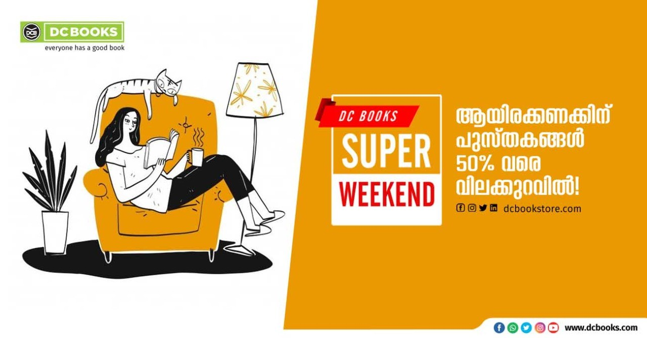 DCB Super Weekend