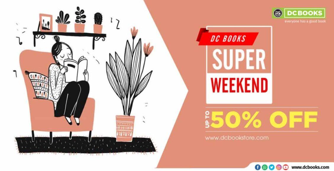 DCB Super Weekend