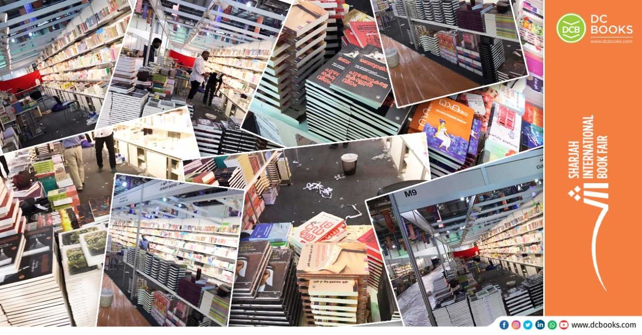 Sharjah International Book Fair