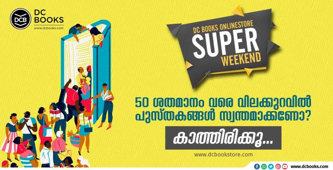 Super Weekend Offers
