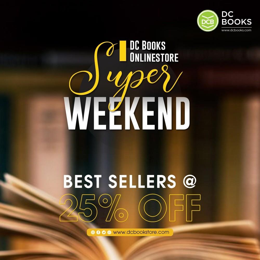 super weekend dcbooks