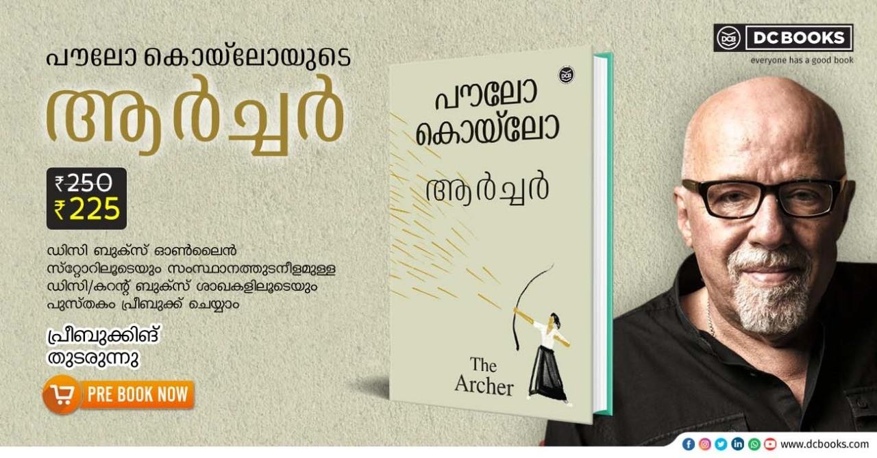 ARCHER (MALAYALAM) - PRE BOOKING By : PAULO COELHO