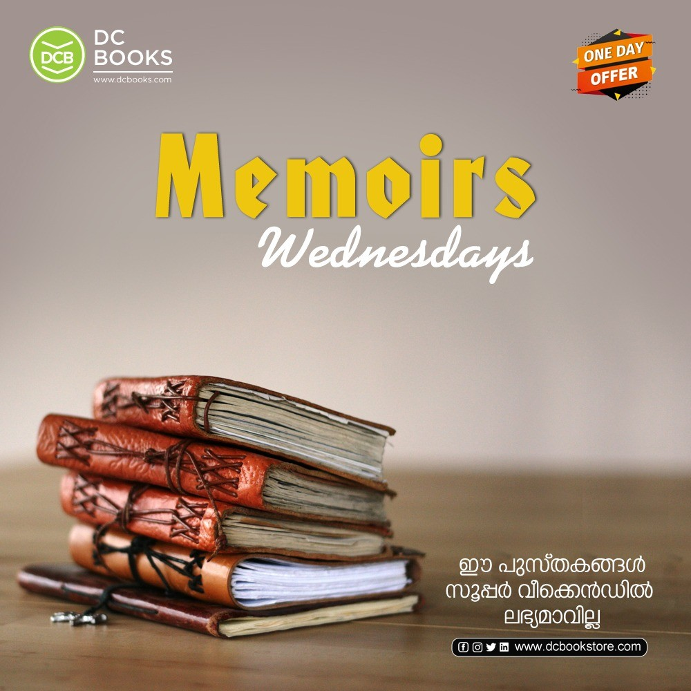 Memoirs Wednesday BY dcbooks