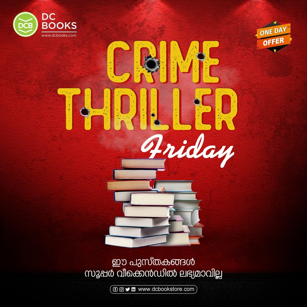 Crime Friday By Dcbooks