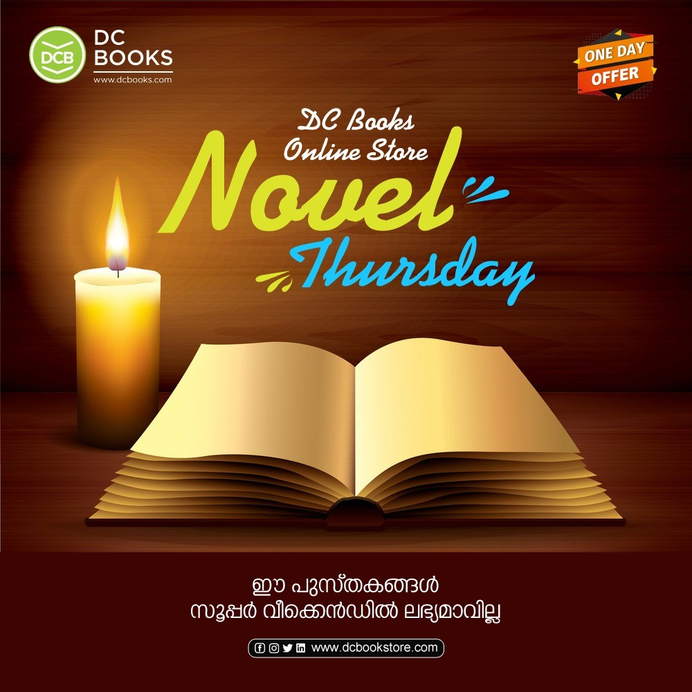 Novel Thursday By Dcbooks