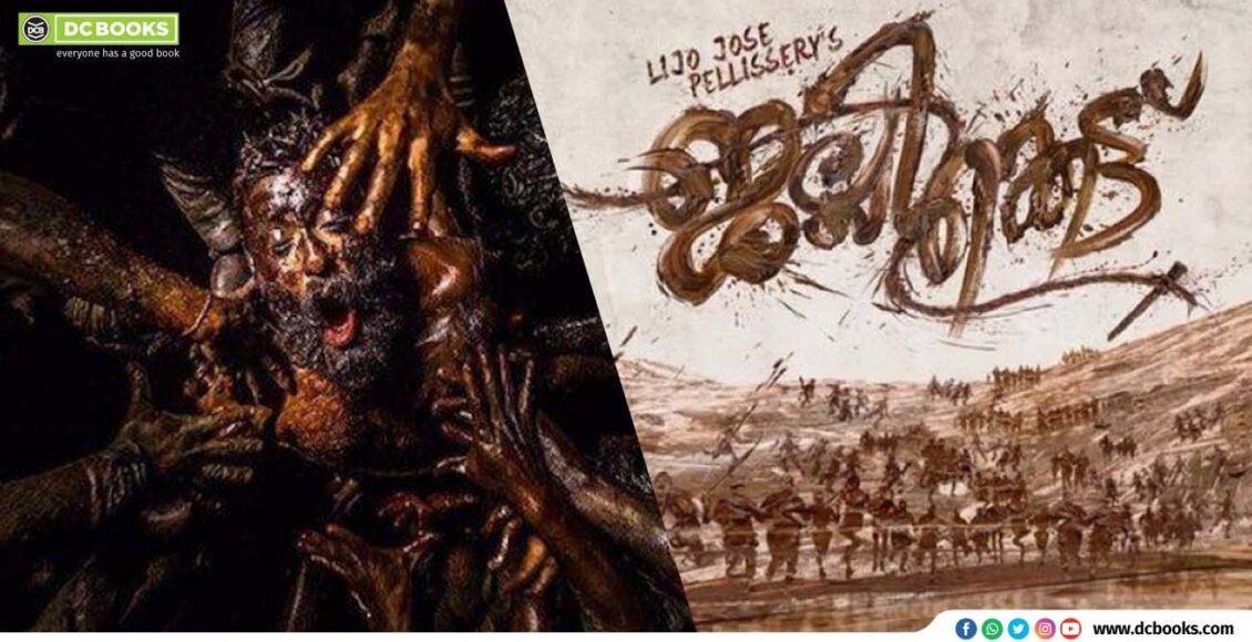 JELLIKETTU-malayalam-movie-1