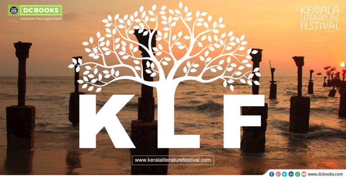 Kerala Literature Festival