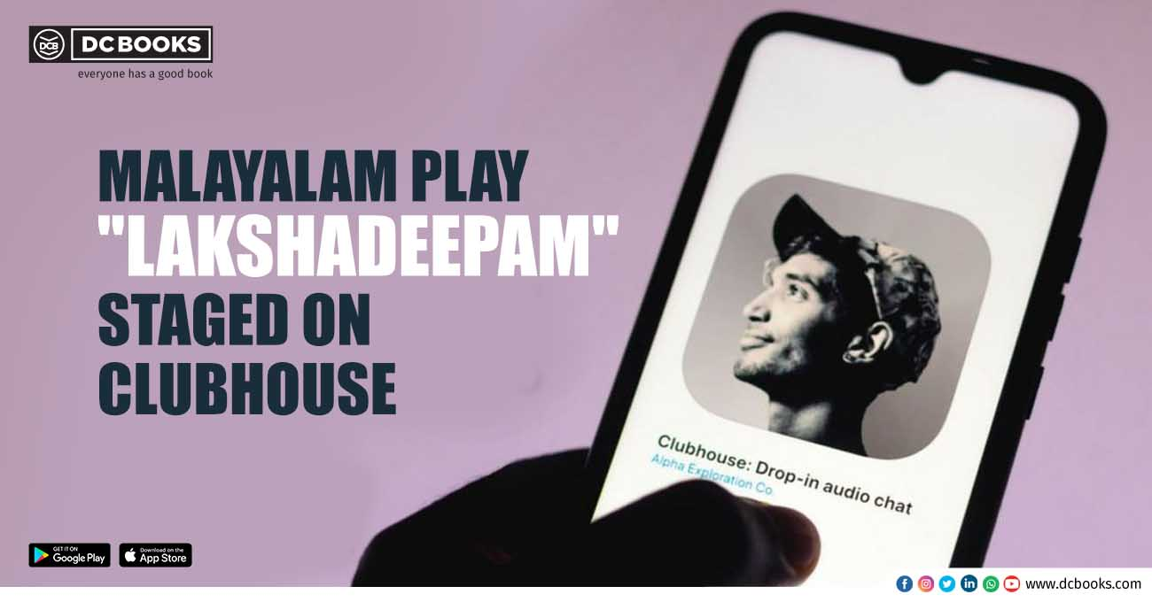 Clubhouse audio-only app
