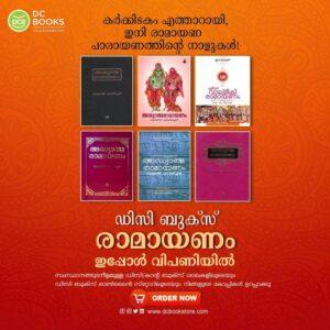 ramayanam dcbooks