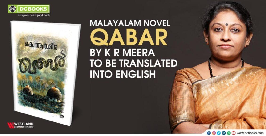 English translation coming soon