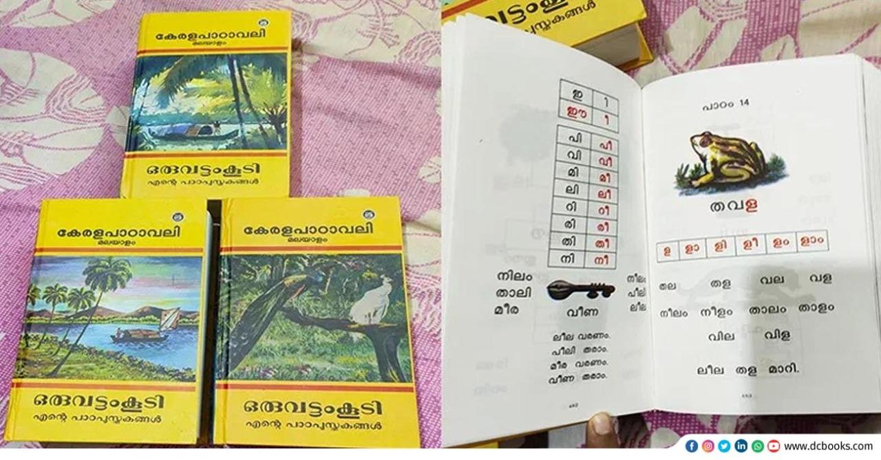 ചിത്രത്തിന് കടപ്പാട് -  ടെക്ക് ട്രാവല് ഈറ്റ്
