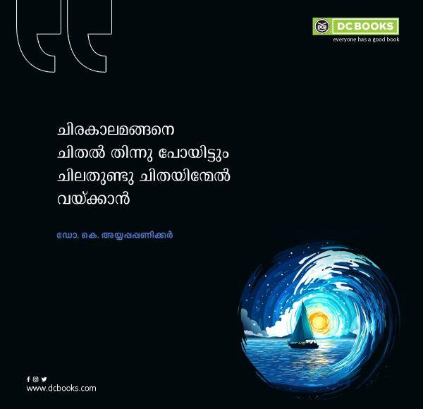 97b7f040-1d39-4082-9a45-edc4b1c630c0