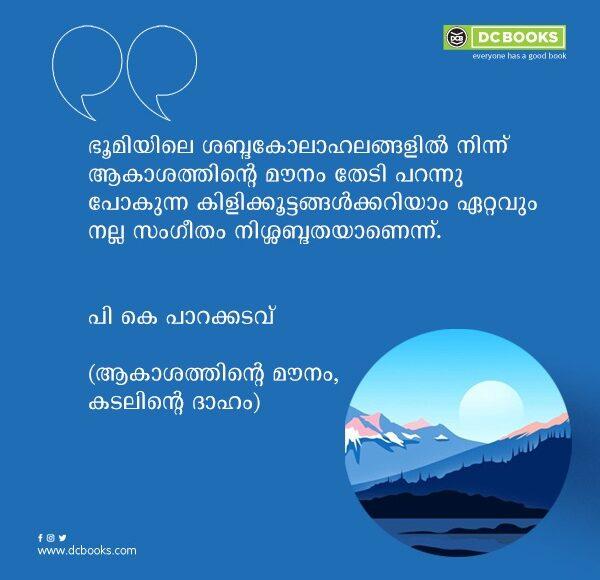 5377859e-737c-4198-bd09-73fac60376d8