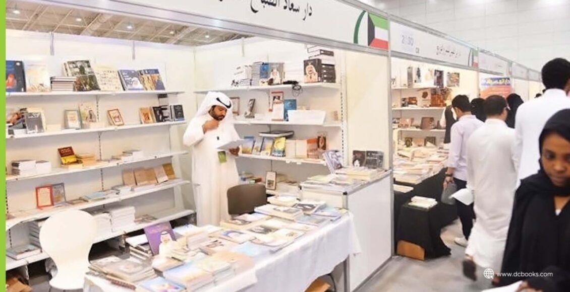 Photo Courtesy ;Arab News
