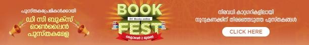 bookfest small