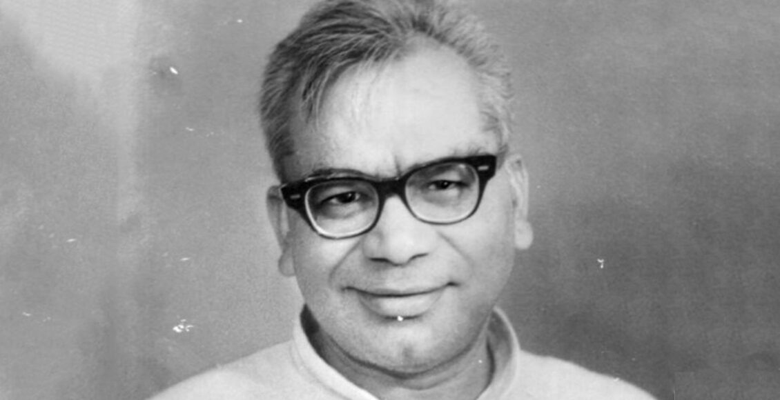 Ram-Manohar-Lohiya-1